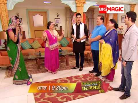 Ajab Gajab Ghar Jamai 16th December Promo Today