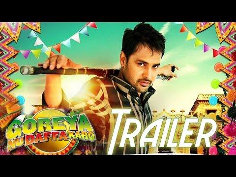 Exclusive | Goreyan Nu Daffa Karo - Trailer | Amrinder Gill