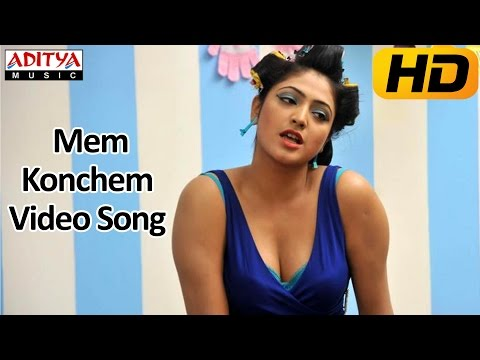 Galata Movie - Mem Konchem Full Video Song - Sree,Hari Priya