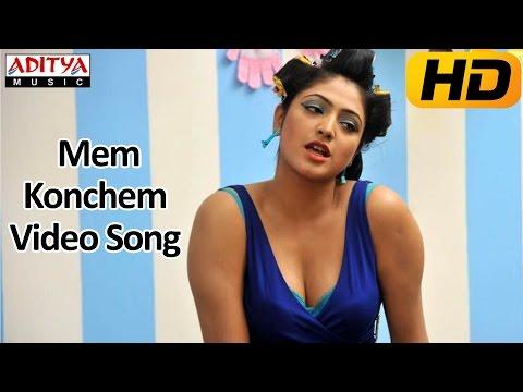 Galata Movie - Mem Konchem Full Video Song - Sree,Hari Priya