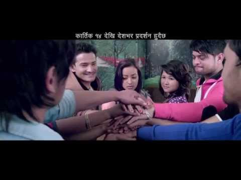 Euta Sathi Theatrical Trailer Nepali Movie
