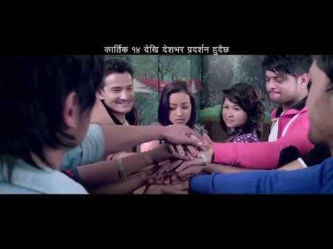 Euta Sathi Theatrical Trailer Nepali Movie
