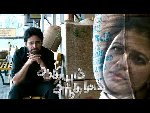 Aadhiyum Andhamum | Trailer 2