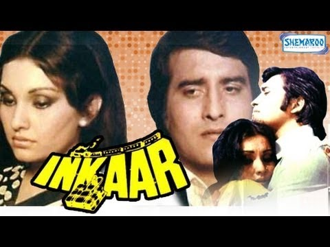 Inkaar - Vinod Khanna, Vidya Sinha & Shreeram Lagoo - Bollywood Superhit Movie - Full Length HQ