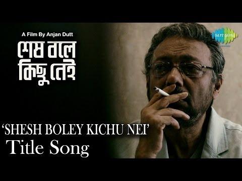 Shesh Boley Kichu Nei   Video Song   New Bengali Movie 2014   Jisshu, Subhasree, Anjan Dutt