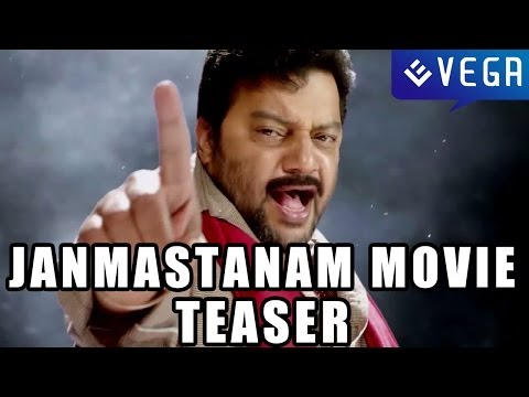 Janmastanam Movie Teaser - Sai Kumar - Latest Telugu Movie Trailer