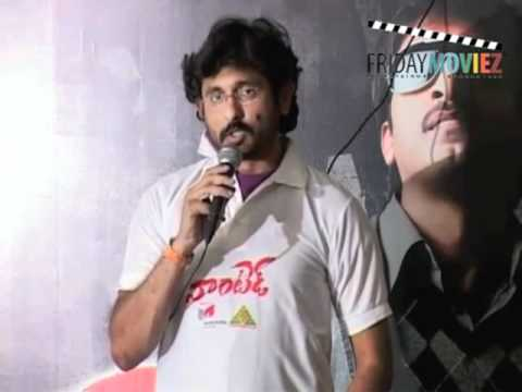 Merchandise launch of super hit movie Wanted