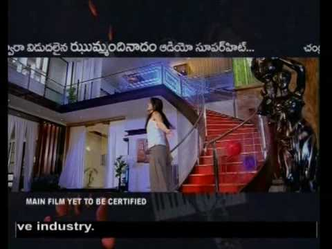 Jhummandi Nadam - Trailer - Manoj, Tapasee & Mohan Babu