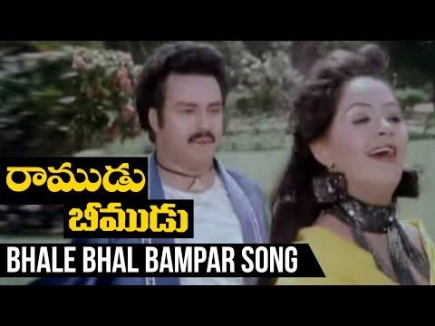 Telugu Song - Balakrishna - Radha - Bhale Bhale Bumper