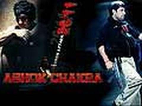 Ashok Chakra - Kasab Story - War Against Terrorism - Bollywood Full Length Movie