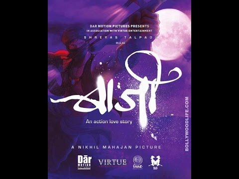Baji Marathi Movie | Shreyas Talpade, Amruta Khanvilkar | First Look