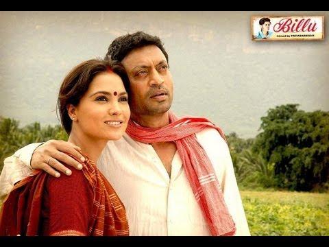 Khudaya Khair Full HD Song | Billu | Irfan Khan, Lara Dutta