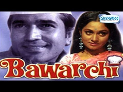 Bawarchi - Rajesh Khanna & Jaya Bhaduri - Bollwyood All Time Hit Movies - Full Length High Quality