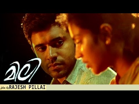 New Malayalam Movie Trailer | Mili - Nivin Pauly, Amala Paul, Sanusha