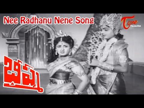 Bheeshma - Nee Radhanu Nene