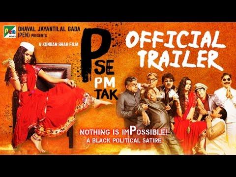P Se PM Tak Official Trailer