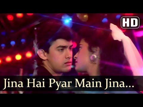 Love Love Love - Jeena Hai Pyar Mein - Vijay Benedict