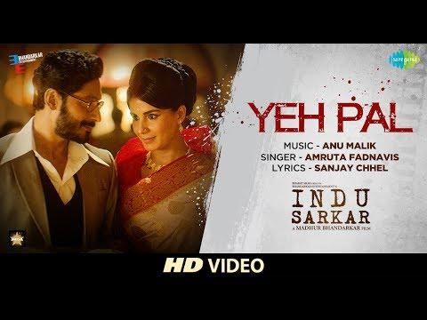Yeh Pal | Indu Sarkar | Madhur Bhandarkar | Kirti Kulhari | Amruta Fadnavis | Anu Malik