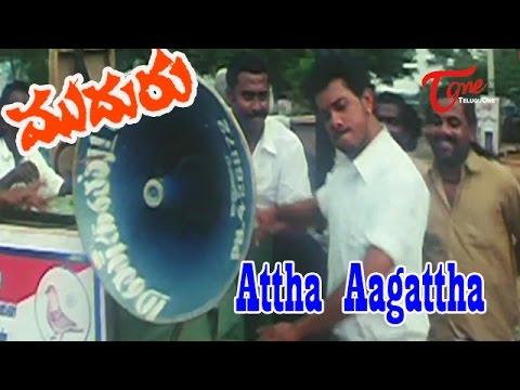 Muduru Songs - Attha Aagattha - Bharat - Sandhya - Bhavana - 04