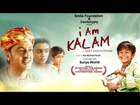I am Kalam - Movie Trailer