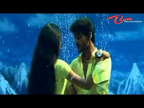 Chantigadu - Swathimuthyamai Nanna Allukora - Romantic Song