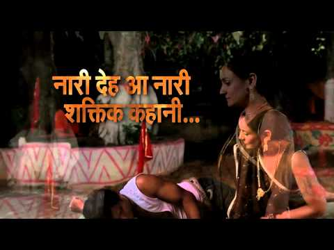Damroo Ustaad {Maithili Movie}_Theatrical Trailer 02 | Directed By Anup Kumar