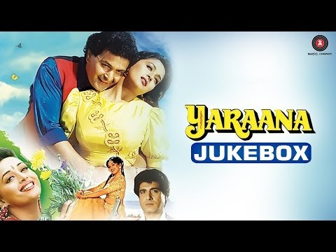 Yaraana [1995] - Full Songs - Audio Jukebox - Madhuri Dixit, Rishi Kapoor - Superhit Songs