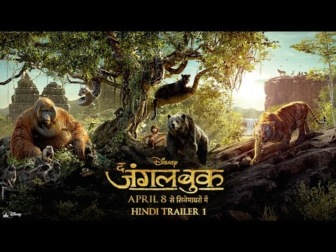 The Jungle Book | Official Hindi Trailer 1
