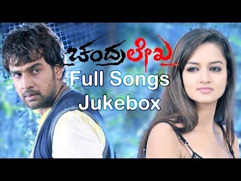 Chandralekha ( Kannada ) Full Songs    Jukebox    Chiranjeevi Sarja,Saanvi