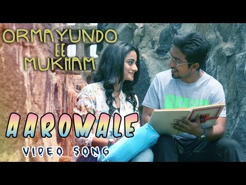 Aaromale - Ormayundo Ee Mukham | Vineet Sreenivasan| Namitha Pramod| Full song HD Video