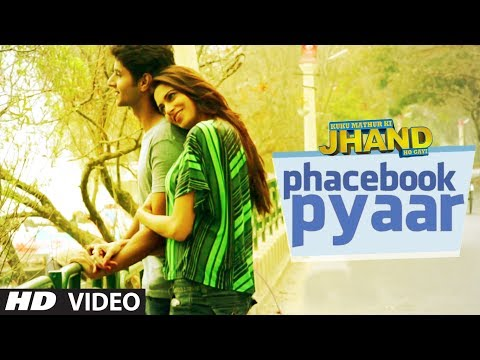 Phacebook Pyaar Song by Dr. Palash Sen and Tulsi Kumar | Kuku Mathur Ki Jhand Ho gayi