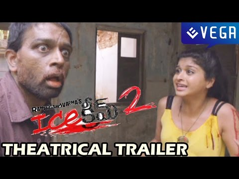Ice Cream 2 Trailer - RGV, J.D Chakravarthy, Naveena - Latest Telugu Trailer 2014