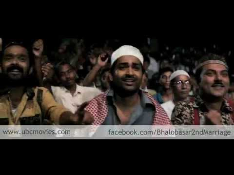 Bhalobasar 2nd Marriage - Theatrical Trailer