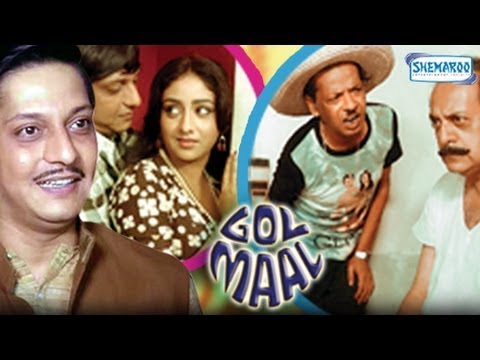 Golmaal - Full Movie - Amol Palekar, Utpal Dutt & Bindiya Goswami - Classic Bollywood Comedy - HQ