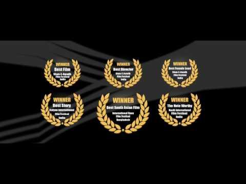 Saankal (Shackle) Official Trailer