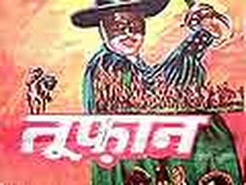 Toofan - Classic Bollywood Movie - Vikram, Priyadarshani, Jairaj, Jeevan
