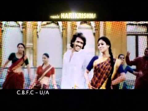 Super - Symbol - Promo - Upendra & Nayanatara