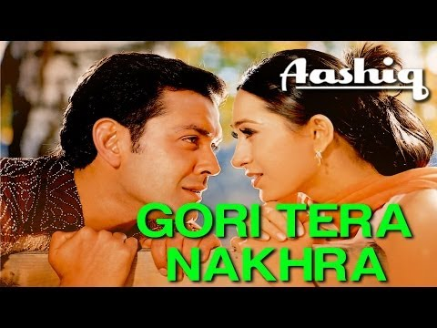 Bobby Deol Romancing Karishma Kapoor's - Gori Tera Nakhra - Aashiq