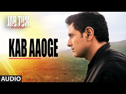 Kab Aaoge Full Song (Audio) - Jab Tum Kaho