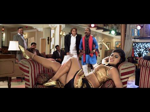 Choda Na Lehanga Masak Jayee | Hot Bhojpuri Movie Song