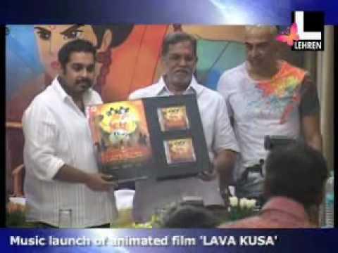 Music Launch Of 'Lava Kusa'