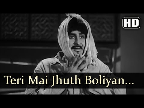 Teki Main Jhooth Boliya (Jaagte Raho:1956)