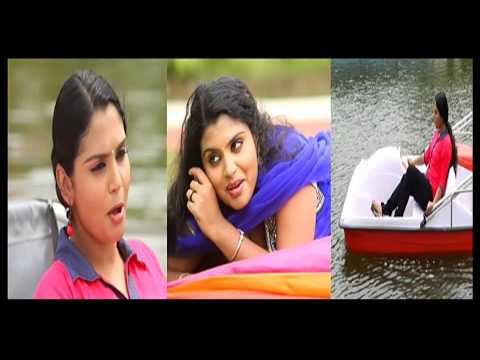 Colling Bell Malayalam Movie Trailor