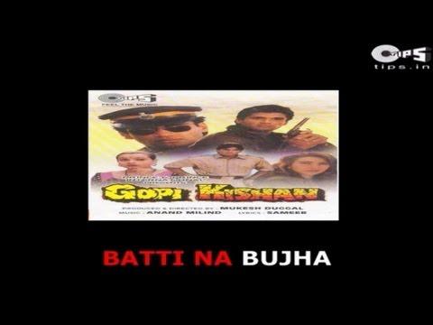 Batti Na Bujha Mujhe Lagta Hai Darr with Lyrics - Gopi Kishan - Sunil Shetty & Karisma - Sing Along