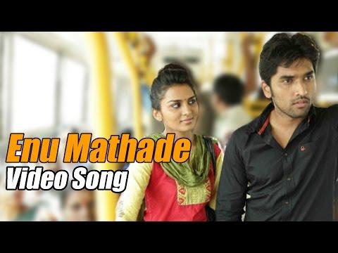 Enu Mathadade | Endendu Ninagagi HD Song | Sindhu Loknath, Anish Tejeshwar | V Harikrishna