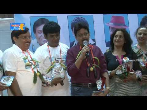 Hum Sab Ullu Hai Movie Music Launch With Star Cast P1