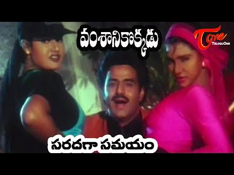 Vamsanikokkadu Songs - Saradaaga Samayam - Ramya Krishna - Balakrishna