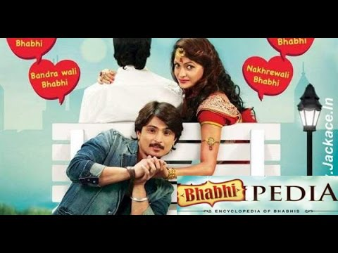 Bhabhi Pedia Official Trailer
