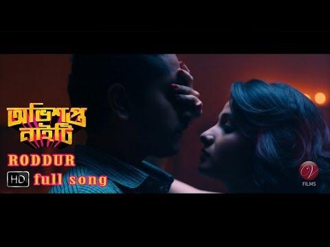 Roddur | Obhishopto Nighty | Parambrata Chatterjee I Tanusree Chakraborty | 2014