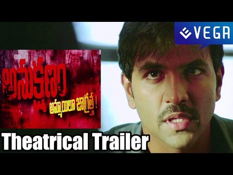 Anukshanam Theatrical Trailer - RGV, Manchu Vishnu, Navadeep - Latest Telugu Movie Trailer 2014